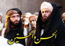 خالد الغويري ومحمد المجالي في «الحسن والحسين ومعاوية»