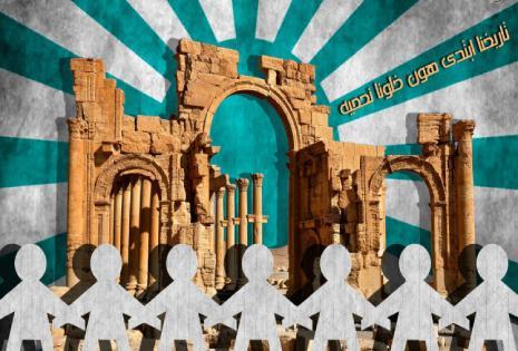 عمل لمجموعة «بصمة» السورية