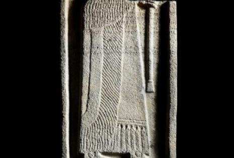 القطعة الآشورية التي عرضت في «دار بونهامز»