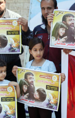 تتواصل فعاليات التضامن مع الأسير المضرب عن الطعام خضر عدنان في غزة والضفة (آي بي ايه)