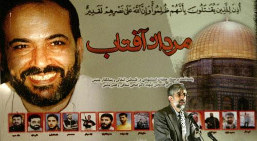 رئيس البرلمان الإيراني غلام حداد عادل أمام صورة للشقاقي خلال احياء الذكرى العاشرة لاغتياله في طهران عام 2005