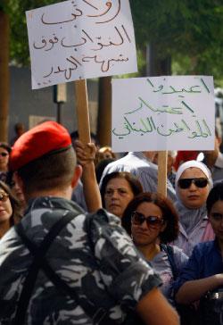 خلال اعتصام الأساتذة في بيروت (مروان طحطح)