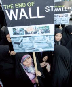 خلال تظاهرة إيرانية متضامنة مع متظاهري وول ستريت (أ ف ب)
