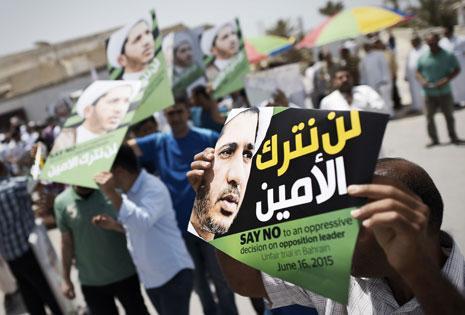 خرجت تظاهرات تنديداً باستمرار اعتقال علي سلمان (أ ف ب)