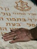 إسرائيليّة على قبر جندي إسرائيلي في القدس المحتلّة أمس (باز راتنر ـ رويترز)