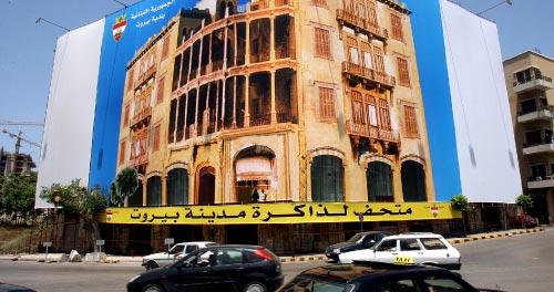 «مبنى بركـات» على تقاطع السوديكو ــ بربير: متى يفتتح «متحف لذاكرة مدينة بيروت»؟ (مروان طحطح)