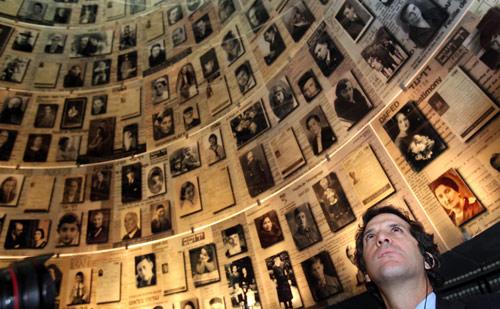 متحف المحرقة في القدس المحتلّة (أرشيف ــ رويترز)