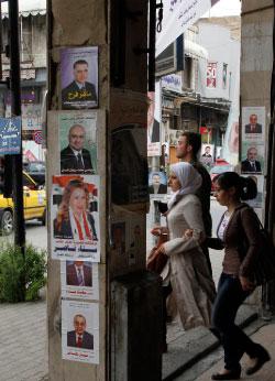 حملت هذه السنة الكثير من التحديات للشباب السوري (خالد الحريري ــ رويترز)