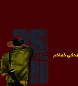 من تصميم أحمد الحاج