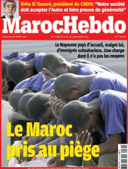 غلاف المجلة الأخير
