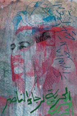 تحية خاصة من الفنان يوسف عبدلكي