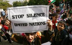 تظاهرة في غزّة أمس (محمد عبد ــ أ ف ب)