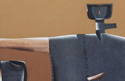 «ذراع» (مواد مختلفة ــ 80x80 سنتم)
