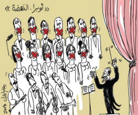 دعاء العدل ـ مصر