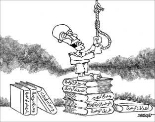 """كفاح محمود - العراق (خاص بـ """"الخبار"""")"""