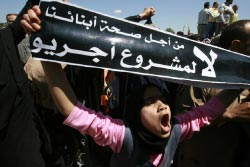 مصريّون يتظاهرون ضدّ مشروع «أغريوم» في دمياط أمس (خالد دسوقي ـــ أ ف ب)