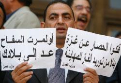 مصري متضامن مع غزّة أمس (أسماء وجيه ـــ رويترز)