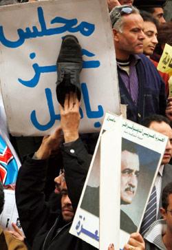 تظاهرة مناهضة للحكومة المصرية إثر الانتخابات (أسماء وجيه ــ رويترز)