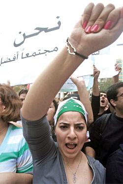 خلال التظاهرة الثالثة في بيروت (هيثم الموسوي)