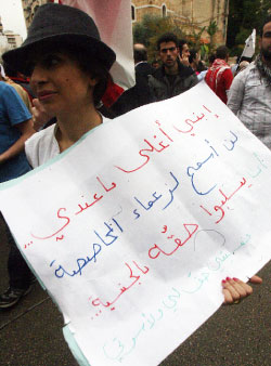 مطالبة تنحية «الأعيان» خلال تظاهرة اسقاط النظام (أرشيف ــ هيثم الموسوي)