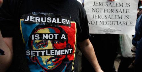 «القدس ليست للبيع»، شعار رفع خلال تظاهرة في نيويورك أمس (جيسيكا رينالدي ــ رويترز)