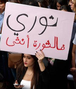 من مظاهرة في بيروت لمناسبة «يوم المرأة العالمي» 2014 (هيثم الموسوي)