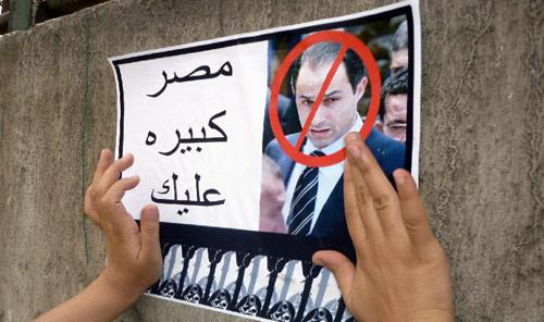 من حملة أيمن نور ضد جمال مبارك (الأخبار)