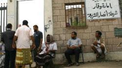 عناصر مؤيدة لأنصار الشريعة في أبين في جنوب اليمن (أ ف ب)