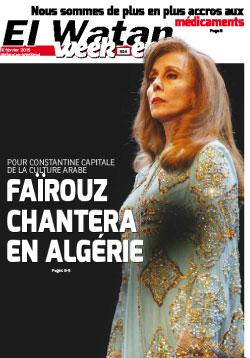 غلاف جريدة «الوطن» عن مجيء فيروز