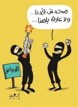 محمد أنور ـ مصر