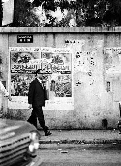 شارع القاهرة في الحمرا (1971)
