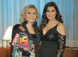 تطلّ ماغي فرح على قناة Otv مع دانيا الحسيني