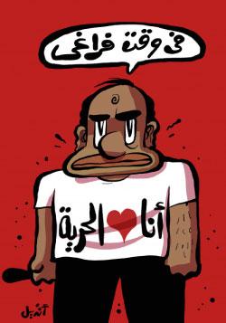 أنديل ـــ مصر