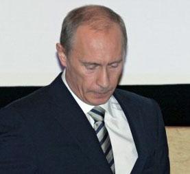 فلاديمير بوتين (فلاديمير روديونوف - إي بي أي)