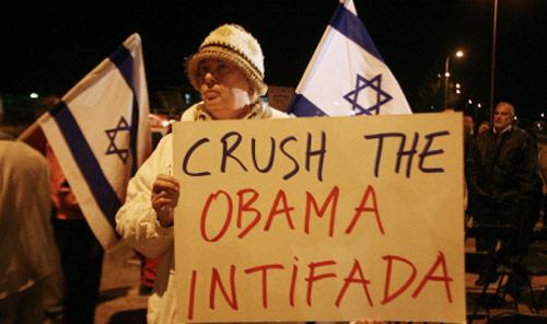 من تظاهرة لمستوطنين يعارضون سياسة الإدارة الأميركية حيال المستوطنات (موسى الشاعر - أ ف ب)