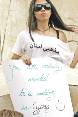 خلال اعتصام من اجل قانون مدني للأحوال الشخصية (بلال جاويش)