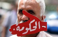 متظاهر عراقي في دوّار التحرير في السادس من أيّار الجاري (أحمد الربيعي ــ  أ ف ب)
