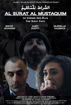 يحكي «الصراط المستقيم» (2015) اقتحام «داعش» لقرية لبنانية حدودية