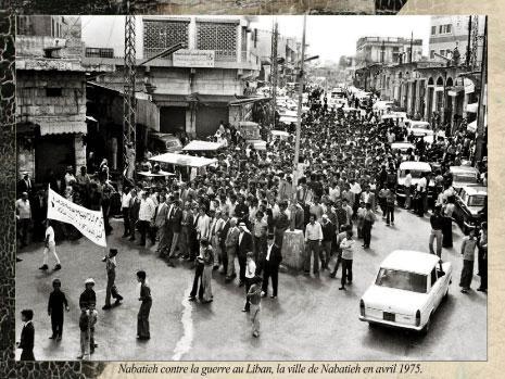 تظاهرة لأبناء النبطية وأحزابها رفضاً للحرب الأهلية (نيسان 1975)