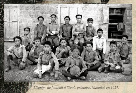 فريق كرة القدم في «مدرسة النبطية الابتدائية» (1927)