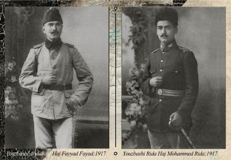 اليوزباشي عبد اللطيف الحاج فياض، واليوزباشي رضا رضا (1917)