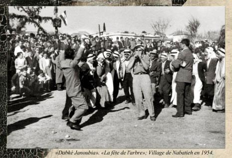 دبكة جنوبية في عيد الشجرة (1954)