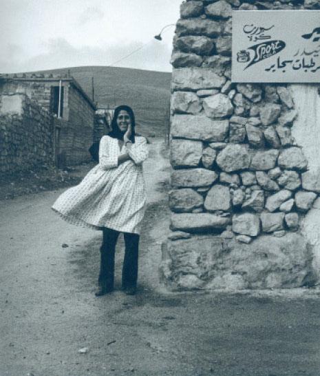 بلدة يونين (1974)