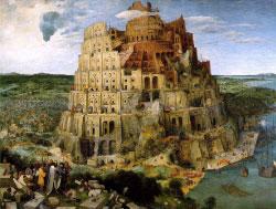 """لوحة """"بابل"""" لبيتر بروغل الأكبر ـ كونستيستوريتش، فيينا"""
