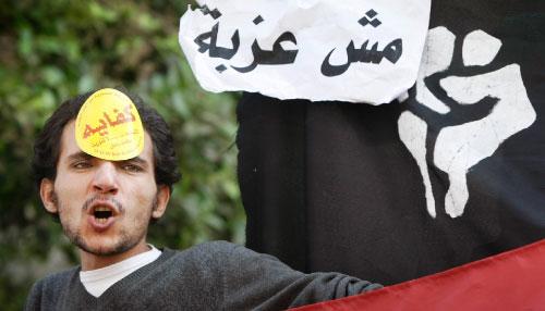 من تظاهرة حركة «كفاية» في القاهرة الشهر الماضي (بن كورتيس ــ أ ب)
