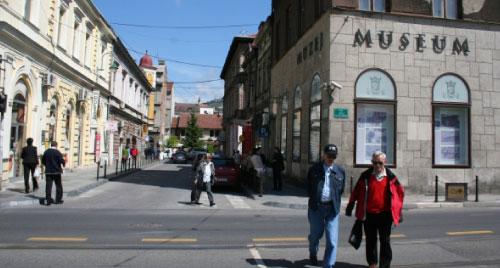 المتحف في وسط سراييفو (لين معلوف)