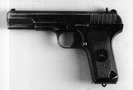 السلاح المستخدم في عمليّة الإغتيال