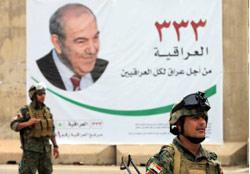 قُتل جندي أميركي في بغداد خلال اشتباك أمس (كريم كاظم ـــ أ ب)