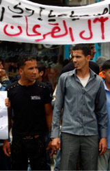 فلسطينيون يطالبون حماس بإعدام قاتل أحد اقربائهم (خليل حمرا - أ ب)