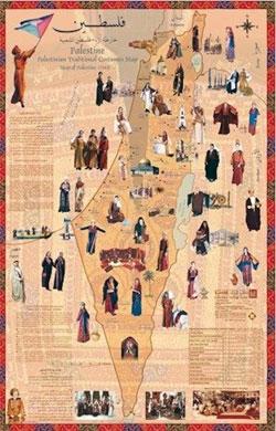 خارطة الزي الفلسطيني عن موقع مركز التراث الفلسطيني في بيت لحم فلسطين